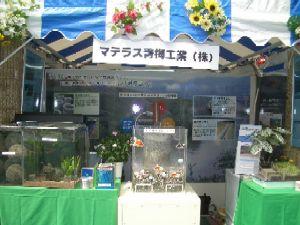 kensanpin1_300x225.jpg